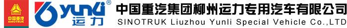 中国手机万博官网最新版本集团柳州万博体育app下载网站万博体育官网manbet有限公司